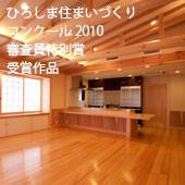 top-kamiseno-2