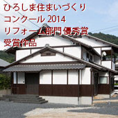 sakanishi-top2-170x170